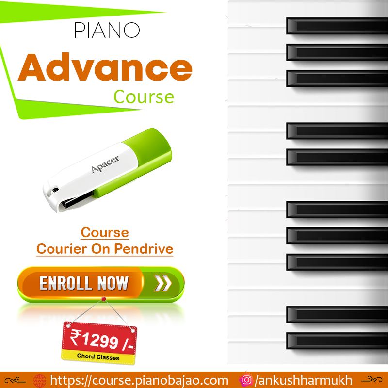 Course Banner pendrive | Pianobajao